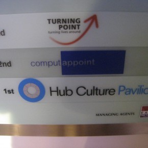 Hub Culture: For those who see the world on a global basis
