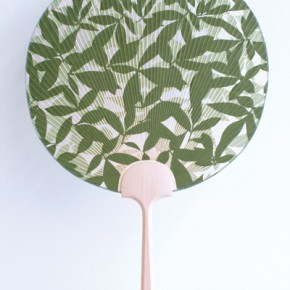 Sfera&#039;s Uchiwa