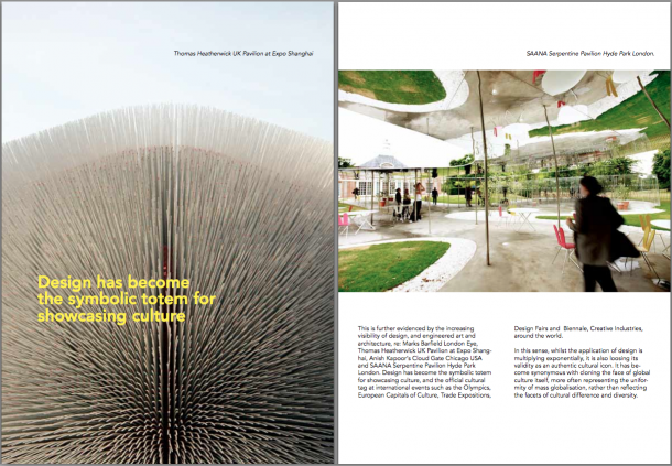 One spread from the Design + Culture trend report