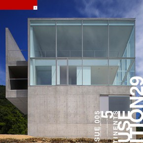 A digest of modern architecture exclusively for iPad