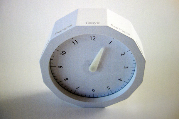 lexus-design-award-clock
