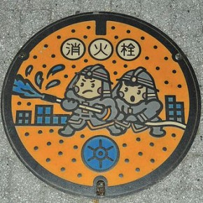 Drainspotting - another wholly distinct aspect of contemporary Japanese visual culture